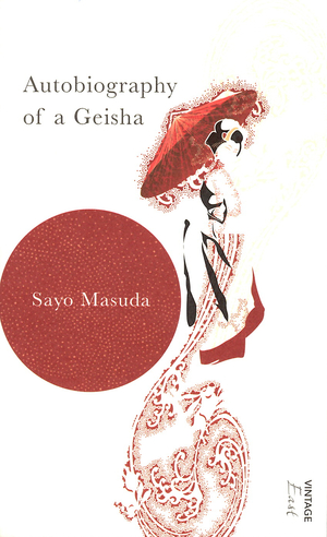 Autobiography_of_a_geisha_book_cover