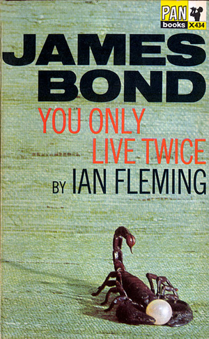 James_bond_12_you_only_live_twice