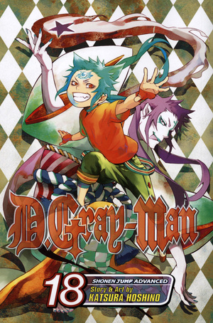 Gn_d-gray-man_18_cover