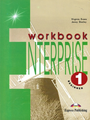 Enterprise_1_workbook