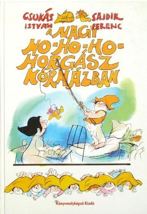 Bali-bocs jó napja (könyv) - Miklya Zsolt - Miklya Luzsányi Mónika ... 91c07fd155
