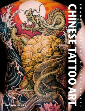 07638_chinese_tattoo_art