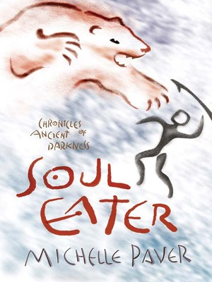 Soul_eater_book_cover