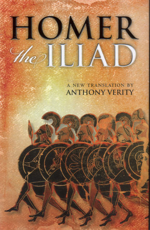 New-oxford-iliad