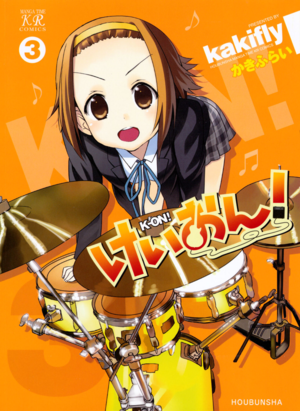 K-on!_manga_volume_3