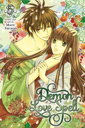 Mayu_shinjo__demon_love_spell_5.