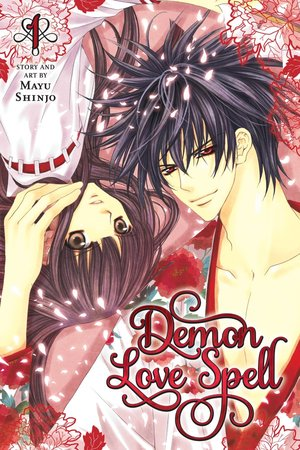 Mayu_shinjo__demon_love_spell_1