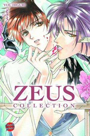 You_higuri_zeus_collection