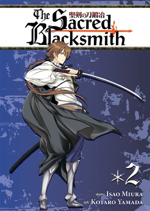 The_sacred_blacksmith_2