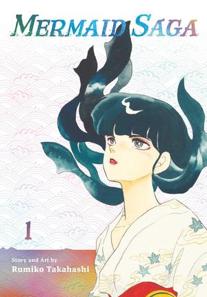 Rumiko_takahashi_mermaid_%e2%80%8bsaga_collector's_edition_1